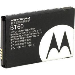 Batterie Li-Ion 1130 mAh pour Motorola CLP